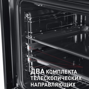 Духовой шкаф MAUNFELD EOEH.5811S1 нержавейка, черное стекло
