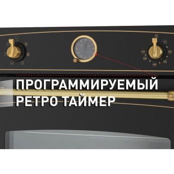 Духовой шкаф MAUNFELD MEOFE.676RBG.TM черный