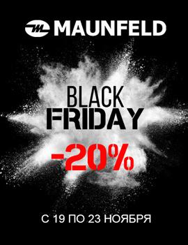 Ищите специальный стикер BLACK FRIDAY и покупайте со скидкой!